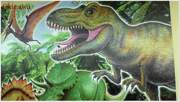 沖繩-恐龍森林-2.jpg
