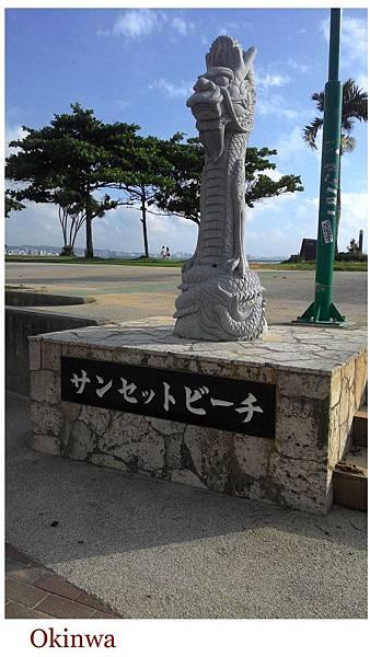 沖繩-04.jpg