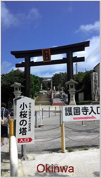 沖繩-02.jpg