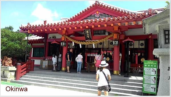 沖繩-03.jpg