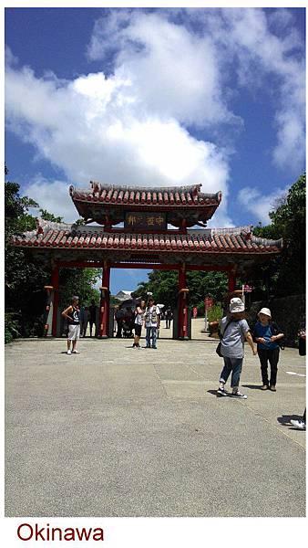 沖繩-首禮-1.jpg