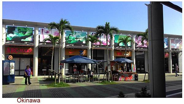 沖繩-購物中心-3.jpg