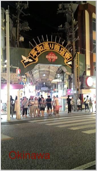 沖繩那霸-3.jpg