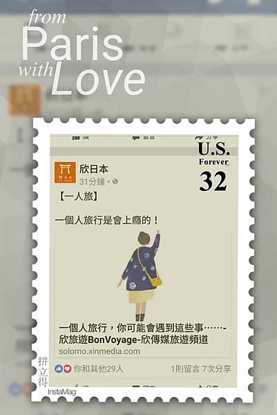 1226-一個人旅行.jpg