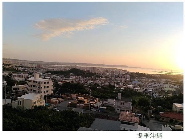 冬季沖繩-01.jpg