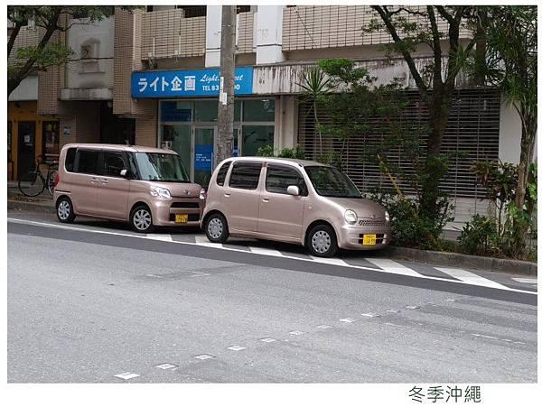 1228-冬季沖繩-10.jpg