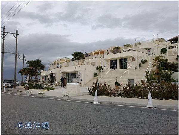 1228-04冬季沖繩.jpg