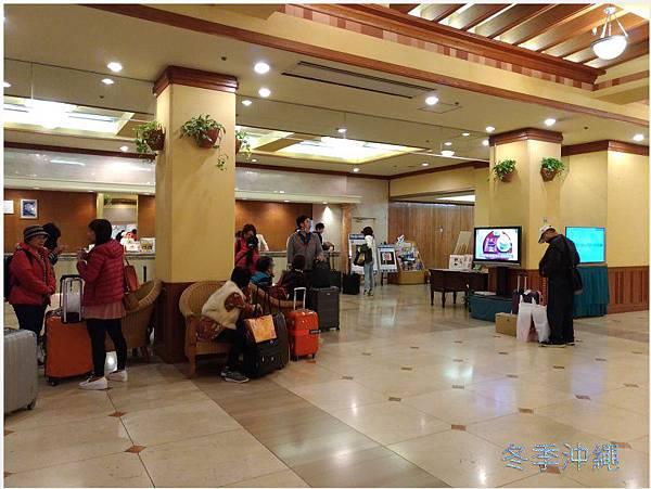 1228-沖繩太平洋飯店.jpg