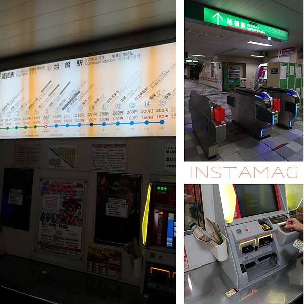 冬季沖繩-單軌電車.jpg