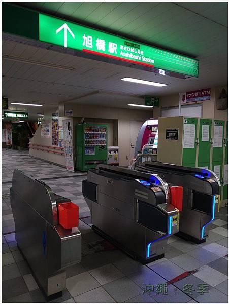 1228-沖繩單軌車-3.jpg