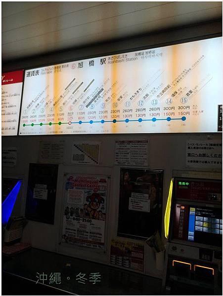 1228-沖繩單軌車-1.jpg