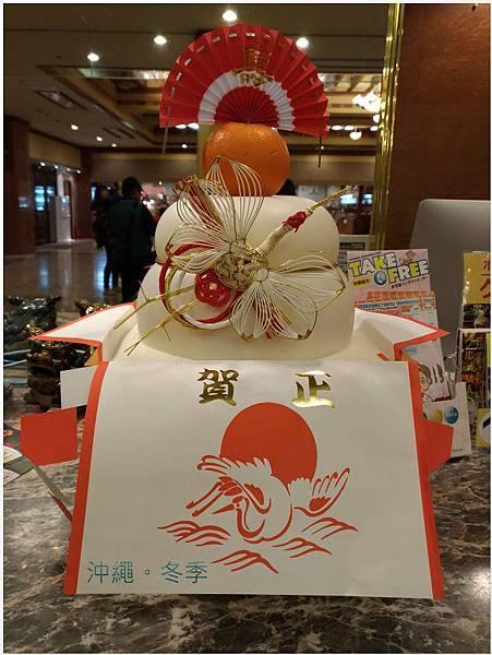沖繩太平洋飯店-1.jpg