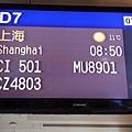 0318-桃園機場.jpg
