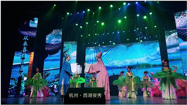 杭州西湖夜秀-5.jpg
