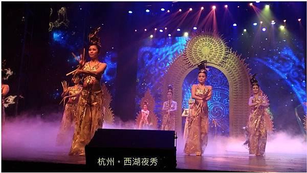 杭州西湖夜秀-8.jpg