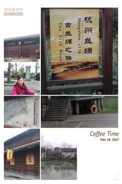 中國杭州-5.jpg