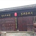 中國杭州-2.jpg
