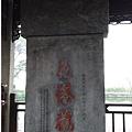 中國。杭洲西湖6.jpg