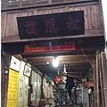 嘉興月河古鎮-15.jpg