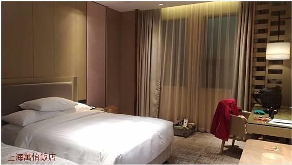 上海萬怡飯店03.jpg