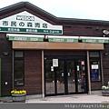 北海道-9.jpg