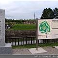 北海道-11.jpg