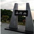北海道函館-12.jpg
