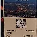 北海道函館-15.jpg