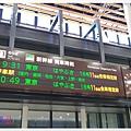 日本 東北-6.jpg