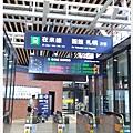 日本 東北-5jpg.jpg