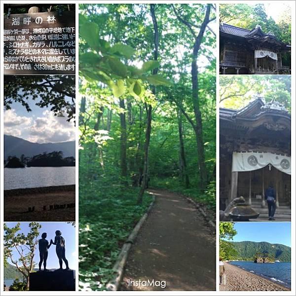 日本十和田-湖畔.jpg