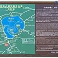 日本東北-02.jpg