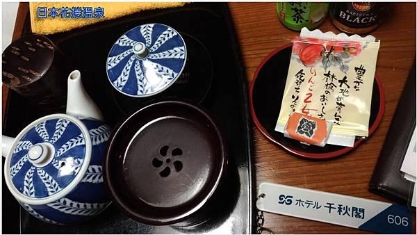 日本花捲溫泉13.jpg