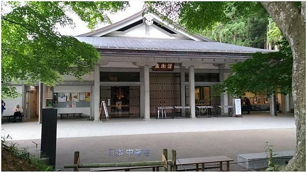 日本中尊寺06.jpg