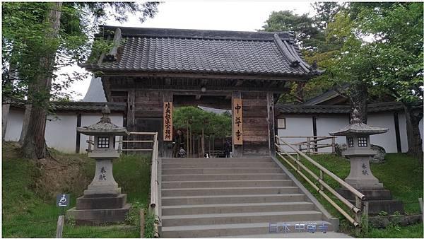日本中尊寺10.jpg