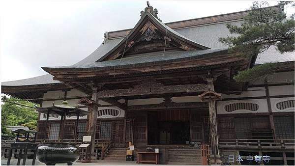 日本中尊寺11.jpg
