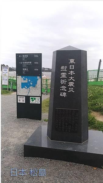 日本松島06.jpg