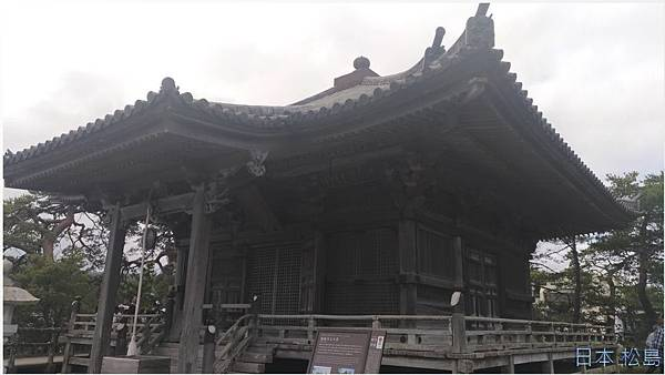 日本松島05.jpg
