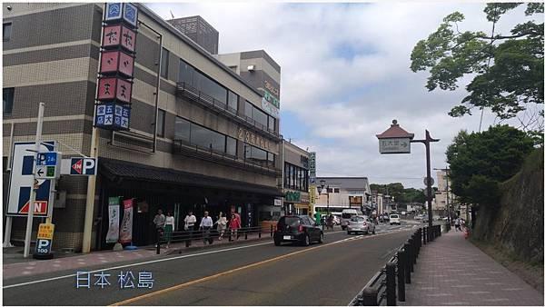 日本松島04.jpg