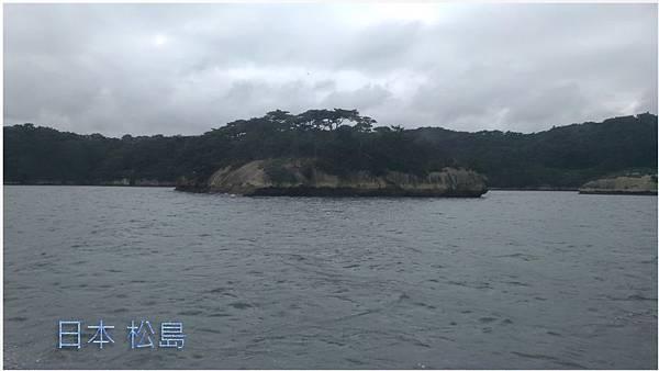 日本松島08.jpg