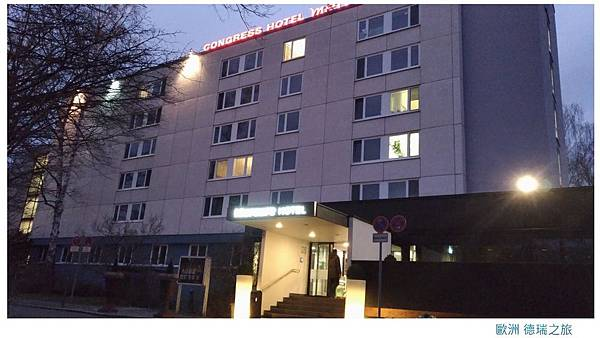 德國烏茲堡飯店-16.jpg