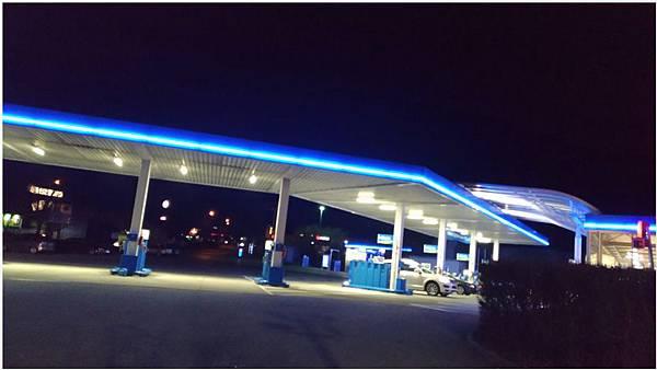 德國加油站-1.jpg