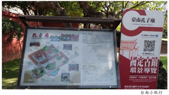 台南小旅行-5.jpg