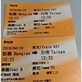 台南小旅行-2.jpg