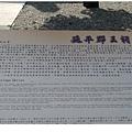 台南小旅行-15.jpg