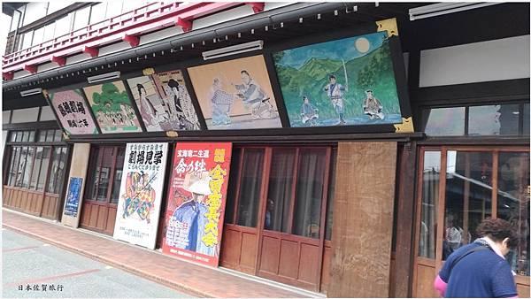 日本佐賀嘉穗劇場.05jpg.jpg