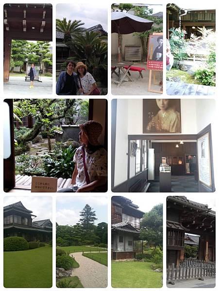 0615-舊伊藤右衛門邸.jpg