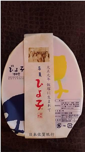 日本佐賀嘉穗劇場.10.jpg