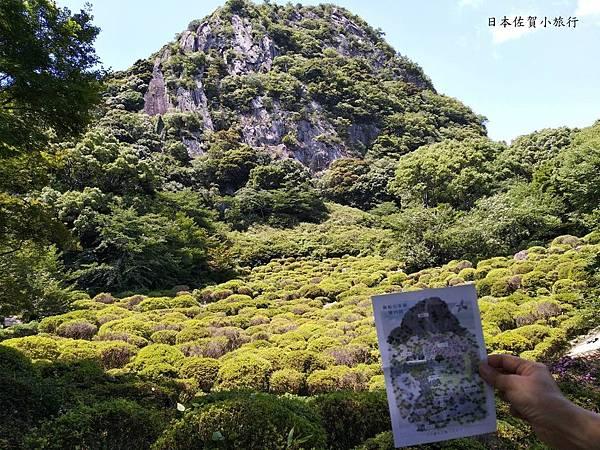 日本佐賀御船山-1.jpg