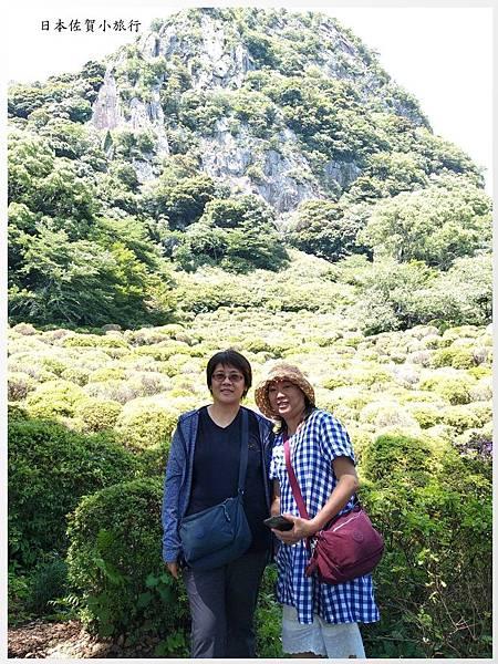 日本佐賀御船山-3.jpg